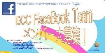 Eccfacebookteam